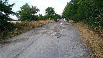 Cesta na Štrkovku